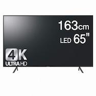 삼성전자 디지털TV 시리즈7 UN65RU7190F (벽걸이_각도조절)(사업자전용)