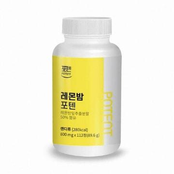 비타민마을 포텐 레몬밤 112정(1개)