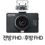 현대엠엔소프트 폰터스 WD700 2채널 (16GB)