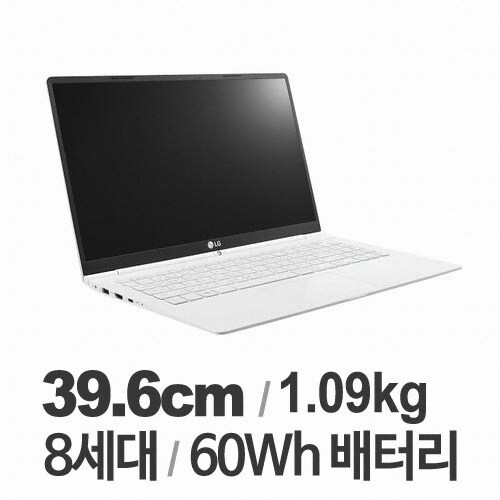 LG전자 2017 그램 15ZD975-GX50K (기본)_이미지