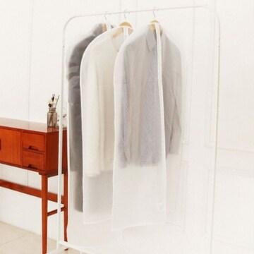 가쯔  프리미엄 모던 베이직 옷커버 양복 (15개)