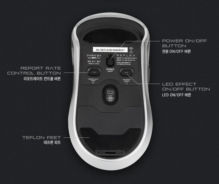 ABKO HACKER 리플렉스 3335 RGB 무선 게이밍 마우스