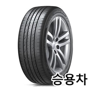 한국타이어 벤투스 V2 AS H123 205/60R16 (전국무료장착)_이미지