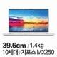 한성컴퓨터 올데이롱 TFX255S (SSD 500GB)_이미지