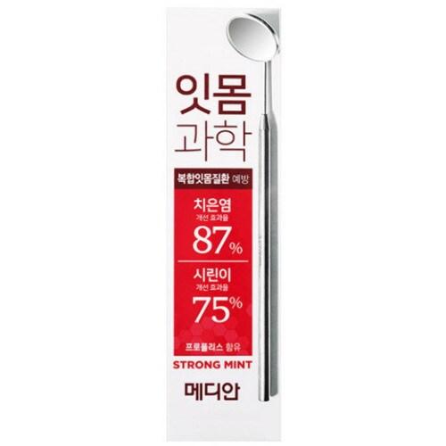 메디안 잇몸과학 치약 스트롱민트 120g (9개)_이미지