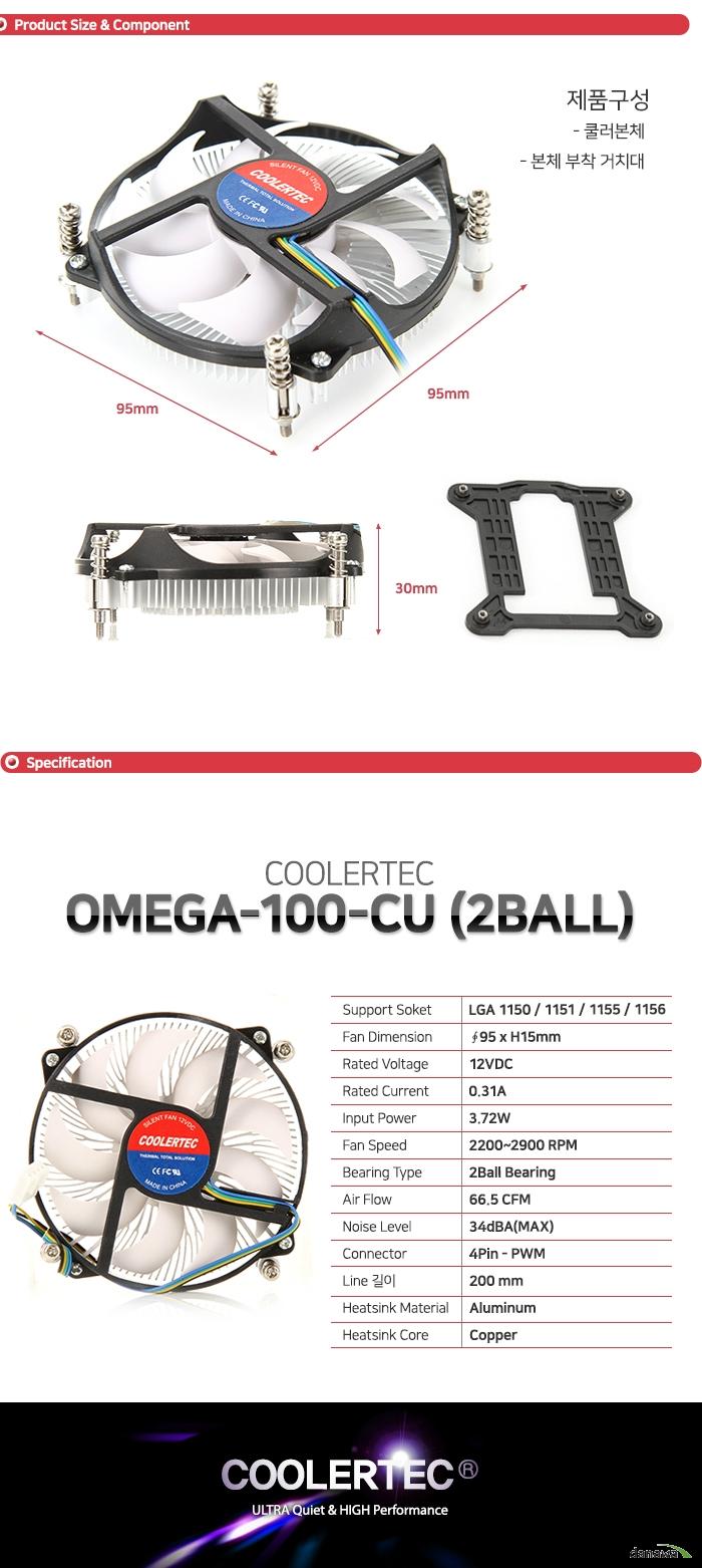 COOLERTEC  OMEGA-100-CU