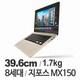 ASUS 비보북 S510UN-BQ114T (SSD 256GB)_이미지