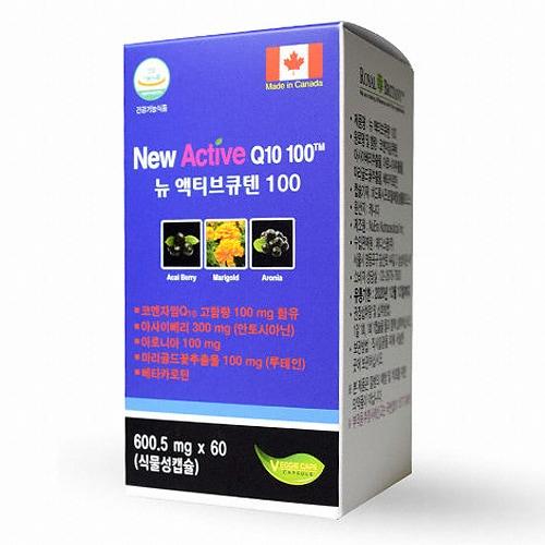 뉴 액티브큐텐 100 식물성캡슐 60캡슐 (1개)_이미지