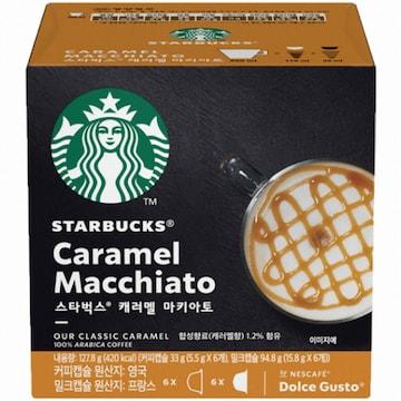 네슬레 스타벅스 앳홈 캐러멜 마키아토 12개입 (해외)(1개)