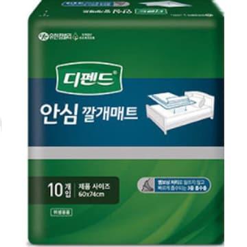유한킴벌리 디펜드 안심 깔개매트 10개(10팩(100개))