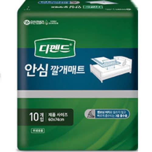 유한킴벌리 디펜드 안심 깔개매트 10개 (10팩(100개))_이미지