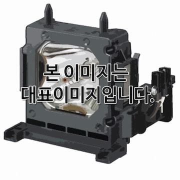 SONY LMP-C160 모듈램프_이미지