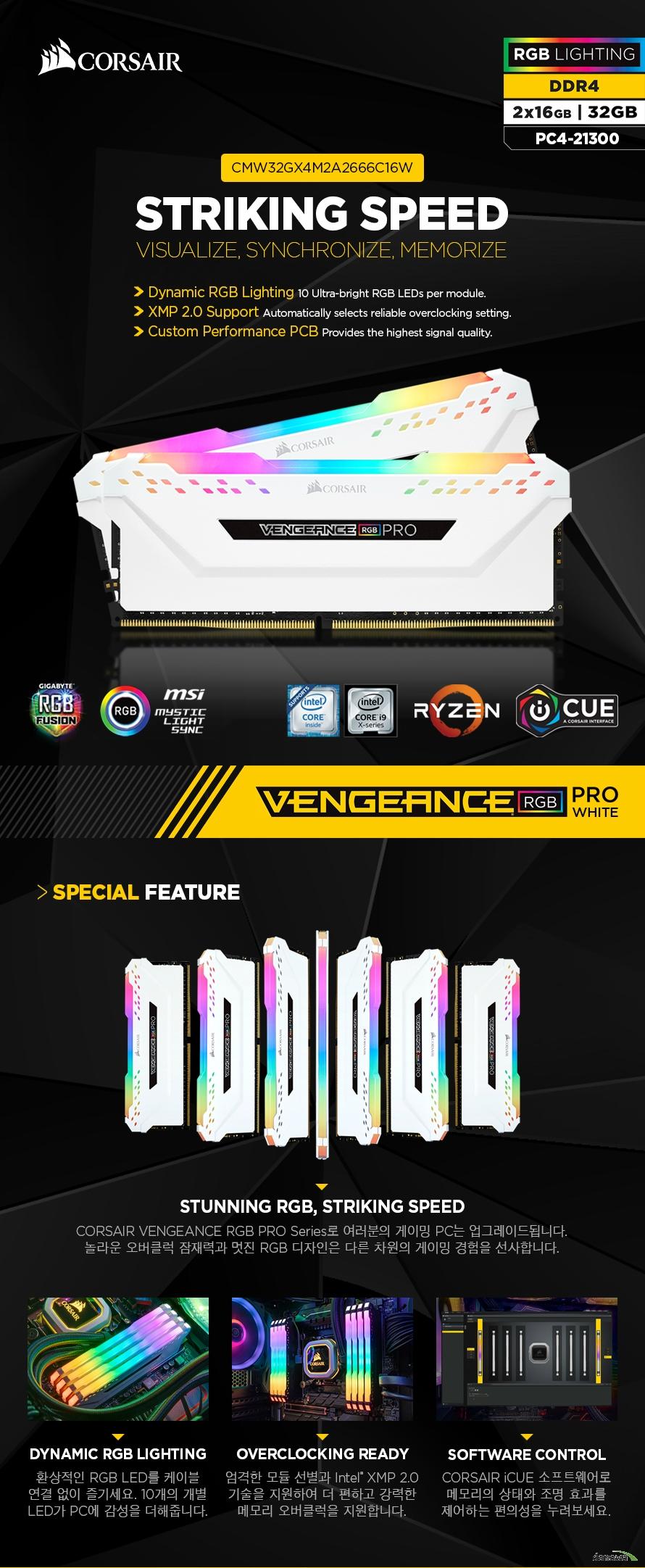 CORSAIR  DDR4 32G PC4-21300 CL16 VENGEANCE PRO RGB WHITE (16Gx2)