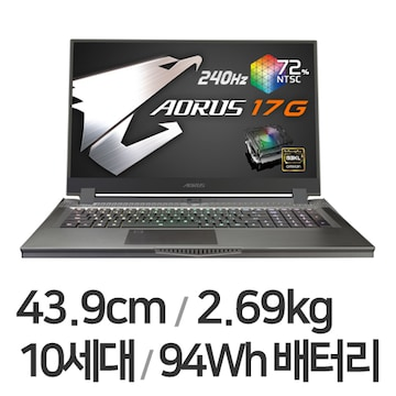 GIGABYTE AORUS 17G XB i7(SSD 512GB)