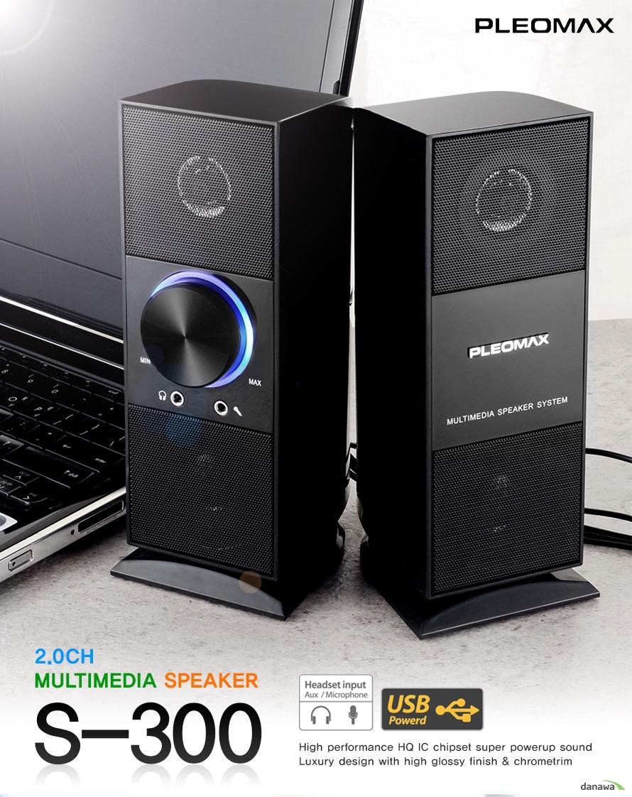 pleomax 2 0 ch multimedia speaker s 300 High performance HQ IC chipset super powerup sound Luxury design with high glossy finish & chrometrim