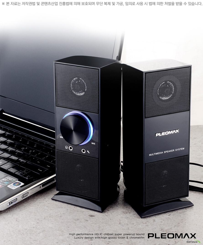 PLEOMAX High performance HQ IC chipset super powerup sound Luxury design with high glossy finish & chrometrim