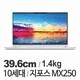 한성컴퓨터 올데이롱 TFX255SW (SSD 500GB)_이미지