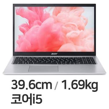 ACER 아스파이어5 A515-56 유니크 WIN10 (SSD 256GB)_이미지