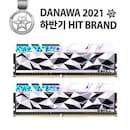 DDR4-3600 CL14 TRIDENT Z ROYAL ELITE 실버 패키지