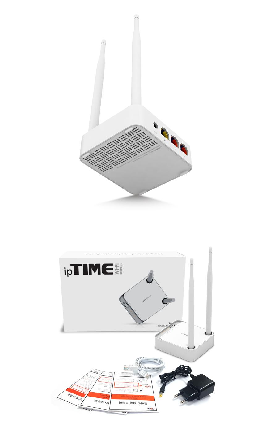 EFM ipTIME N602E 유무선공유기