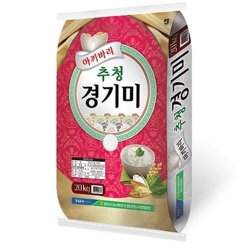 용인농협  추청 경기미 20kg (18년 햅쌀) (1개)_이미지