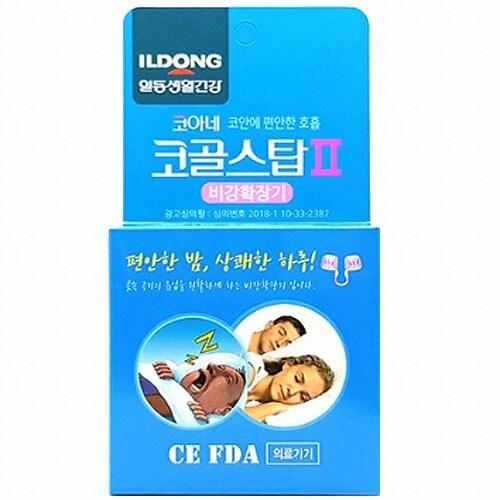 일동생활건강 코아네 코골스탑2 (2개입) (1개)_이미지