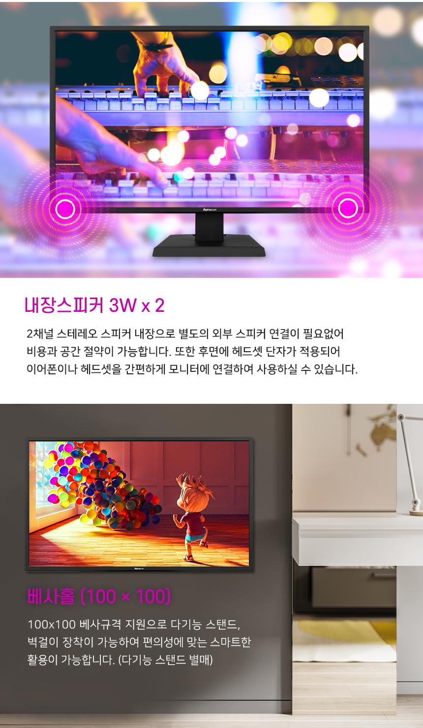 알파스캔 U32PR90H 4K UHD HDR 시력보호 무결점