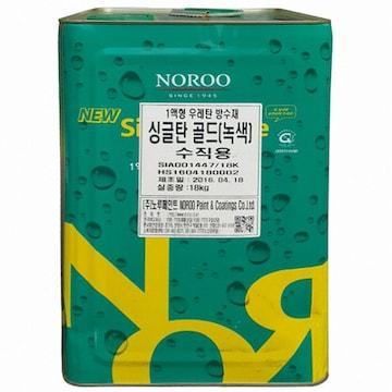 노루페인트 싱글탄 골드 수직용 1액형 중도(18kg)