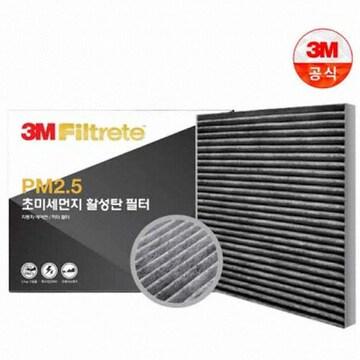 3M PM2.5 초미세먼지 활성탄 필터 F6205(1개)