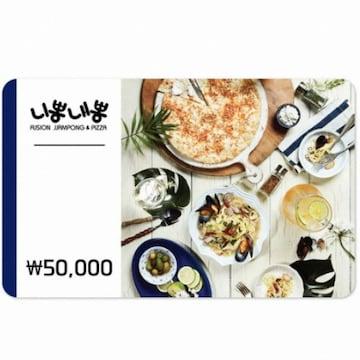 니뽕내뽕 기프티카드(5만원)