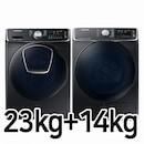 WF23N9951KV + DV14R8540KV