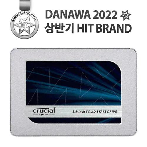 마이크론 Crucial MX500 대원CTS(500GB)