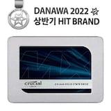 [SSD] 마이크론 Crucial MX500 대원CTS(500GB)