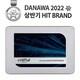 마이크론 Crucial MX500 대원CTS (500GB)_이미지