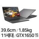 15UD70P-PX50K WIN10 16GB램