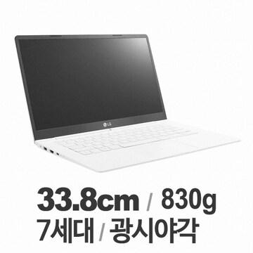 LG 초경량그램 13Z970-EA50K