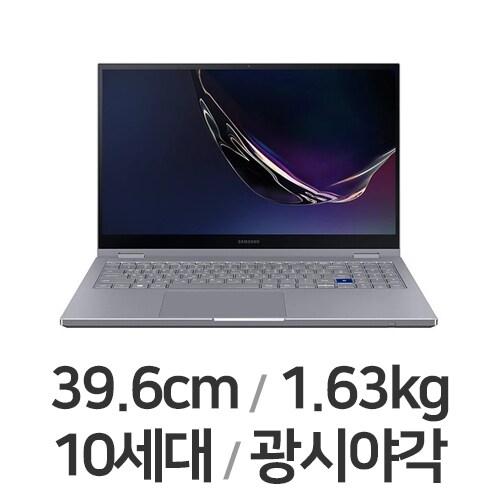 삼성전자 갤럭시북 플렉스 알파 NT750QCJ-K78A (SSD 256GB)_이미지