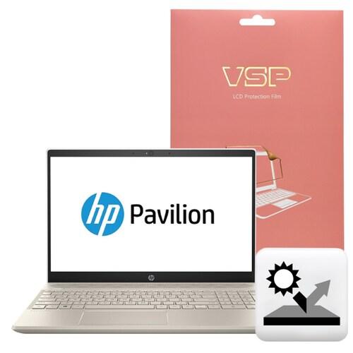 뷰에스피 HP 파빌리온 15-cs1049TX 저반사 액정보호필름_이미지