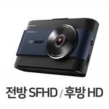 팅크웨어 아이나비 B300 2채널 (32GB, 무료장착)