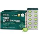 식물성 알티지 오메가3 80 60캡슐