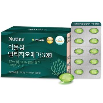 에이치케이이노엔 뉴틴 식물성 알티지 오메가3 80 60캡슐