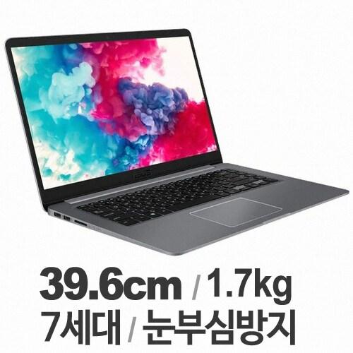 ASUS 비보북 X510UA-BQ094 (SSD 256GB)_이미지