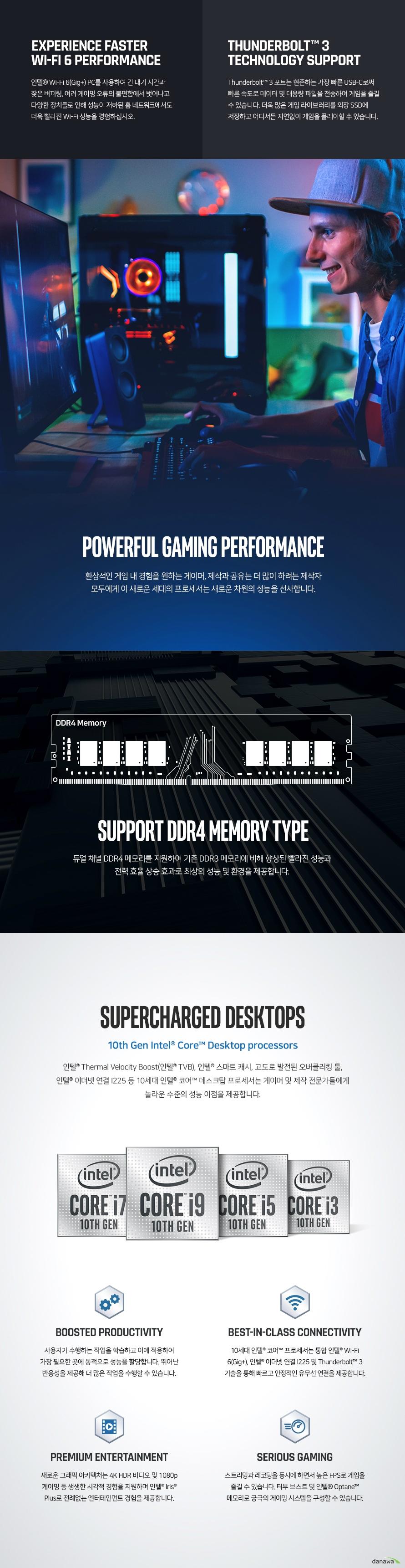 인텔 코어i9-10세대 10900K (코멧레이크S) (벌크)