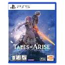 테일즈 오브 어라이즈 PS5