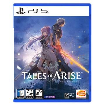반다이남코 테일즈 오브 어라이즈 PS5