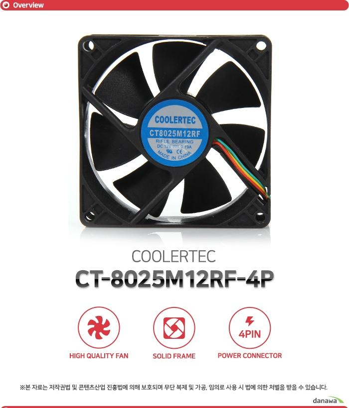 COOLERTEC  CT8025M12RF