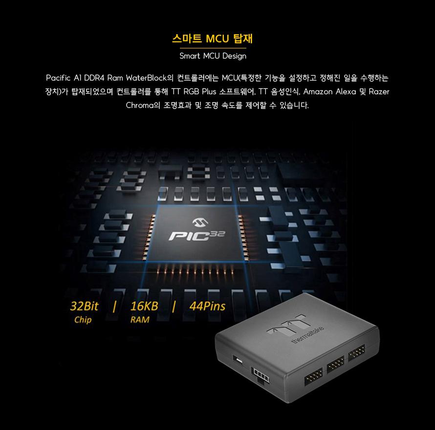 써멀테이크  Pacific A1 DDR4 RAM Water Block