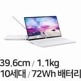 LG전자 2020 그램15 15ZD995-VX50K (SSD 256GB)