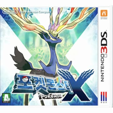 Nintendo 포켓몬스터 X 3DS