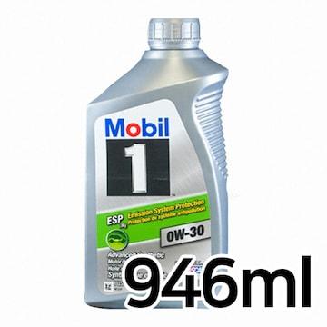 모빌  모빌원 ESP 0W30 (946ml, 1개)